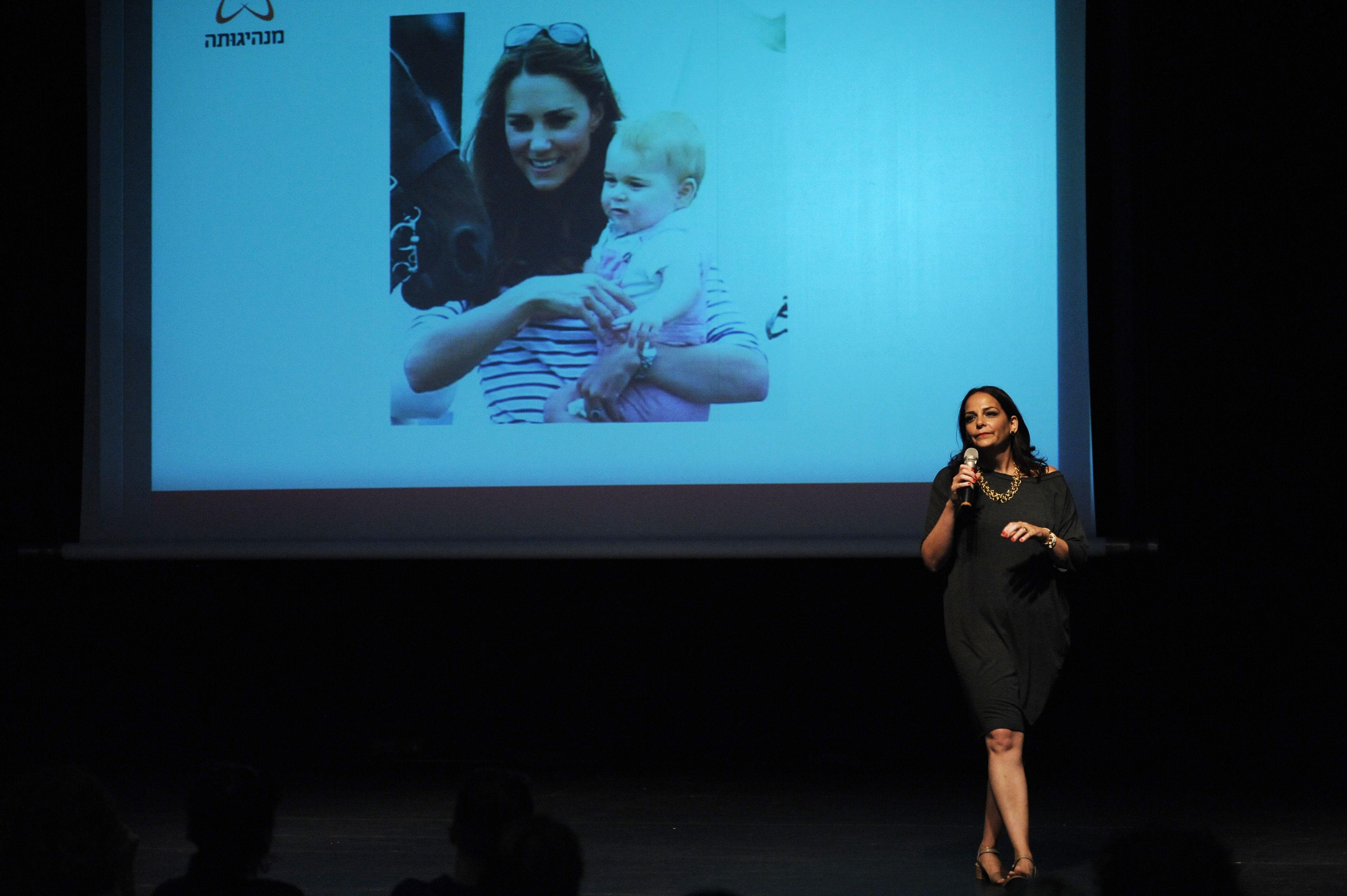 """הרצאה לצוותי חינוך בבתי ספר: מנהיגותה – חינוך מודע מגדר בכיתה ובביה""""ס"""