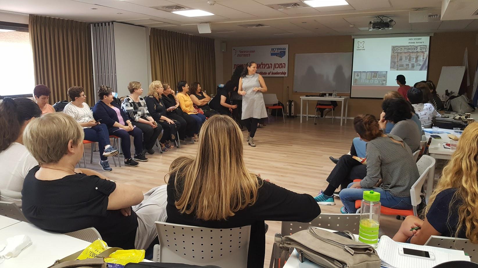 סדנת מנהיגותה בחינוך – לצוותי חינוך