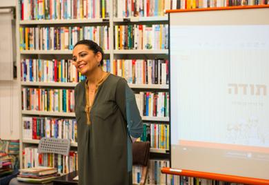 סדנאות והרצאות לנשות ואנשי ספר